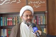 فعالیت ۵۰ مبلغ و مبلغه بوشهری در موکبهای اربعین حسینی در عراق