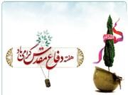ویژه برنامههای حوزه علمیه یزد در هفته دفاع مقدس