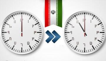 ساعت رسمی کشور از امشب یک ساعت به جلو کشیده میشود