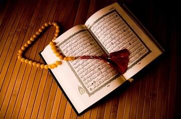 پاسخی از قرآن: چرا انبیاء از میان مردم مبعوث شدند؟