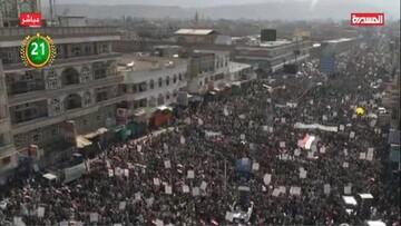 ده ها هزار یمنی در پنجمین سالگرد انقلاب یمن شرکت کردند + تصاویر