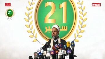 مفتي الديار اليمنية يدين هرولة النظام السعودي للتطبيع مع العدو الصهيوني