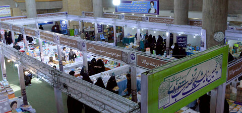 پنجمین نمایشگاه تخصصی کتب حوزوی