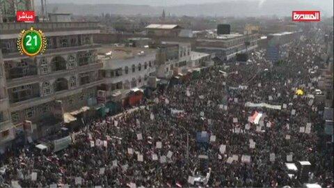 سالگرد انقلاب یمن