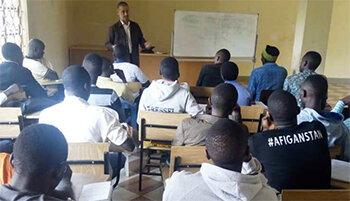 آموزش «اخلاق در اسلام» در کامپالا