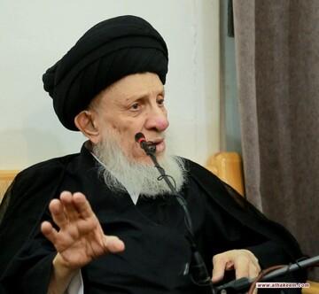 توصیه آیت الله العظمی حکیم در خصوص تعامل با قربانیان داعش
