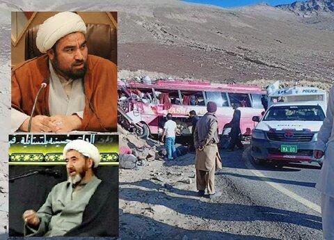 واژگونی اتوبوس مسافربری در شمال پاکستان/ دو روحانی مبلغ کشته شدند