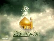 Shi'ism grew stronger during the time of Imam Al-Hadi (a.s.)