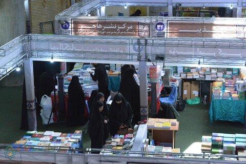 مرکز نشر هاجر