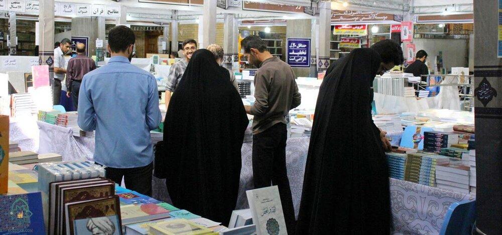 جدیدترین تولیدات بزرگترین مرکز نرم افزارهای اسلامی