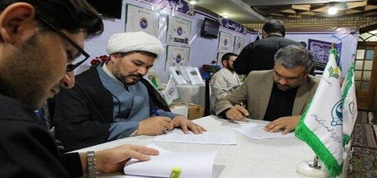 عقد قرارداد انتشار آثار مکتوب حوزه خراسان در کتابخوان پژوهان
