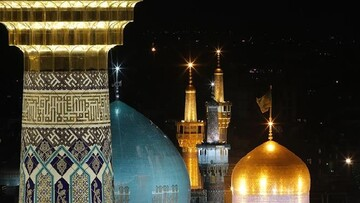 """AQR releases ""pilgrimage to Imam Reza (AS) holy shrine"