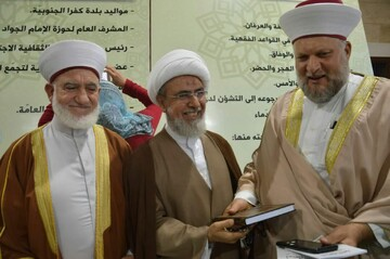 """کتاب """"الخمس بین الیوم والامس"""" در لبنان رونمایی شد"""