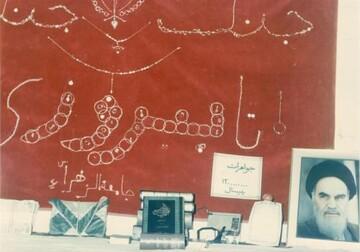 هدایای طلاب جامعه الزهرا به جبهه ها در دوران دفاع مقدس