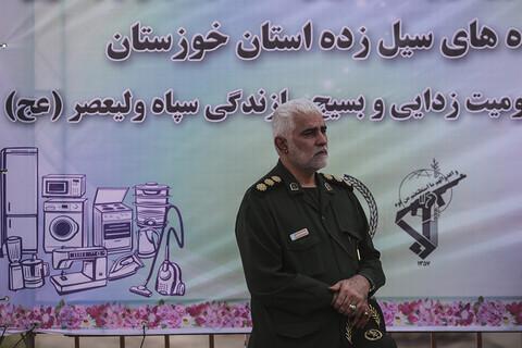 توزیع یکصد جهیزیه و لوازم خانگی میان سیلزدگان خوزستان
