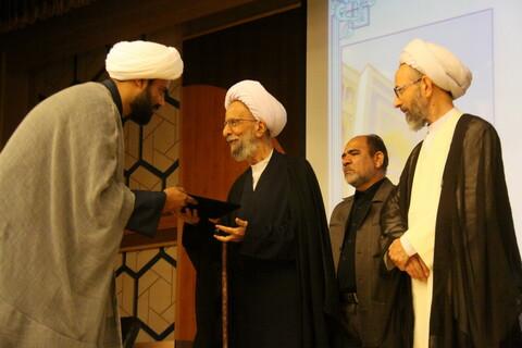 تصاویر/ مراسم آغاز سال تحصیلی جدید موسسه آموزشی و پژوهشی امام خمینی(ره)