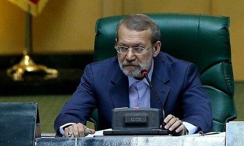 لاریجانی در صحن علنی مجلس