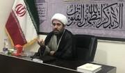 مهمترین وظیفه علما توسعه وحدت اسلامی است