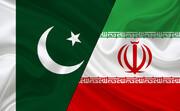 ایران کا پاکستان میں زلزلے کی تباہ کاریوں پر اظہار افسوس