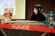 مادر شهیدان عبدالجلیل، خلیل  و منصور کارکوبزاده به رحمت ایزدی پیوست