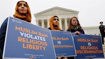 مسلمانان در مورد اثرات منفی قانون ممنوعیت سفر ترامپ درکنگره شهادت می دهند