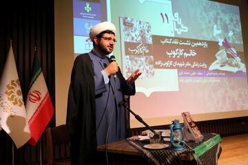 نشر آثار و ارزشهای دفاع مقدس موجب ترویج فرهنگ شهادت و ایثارگری در جامعه میشود