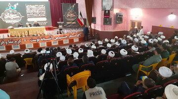 تصاویر/ کنگره بین المللی امام سجاد(علیه السلام) در بندرعباس