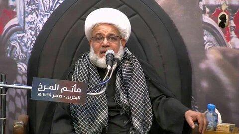روحانی بحرینی