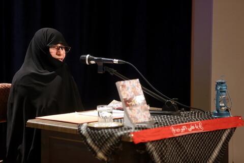 تصاویر/ نشست نقد کتاب «خانم کارکوب»، روایت زندگی مادر شهیدان کارکوب زاده