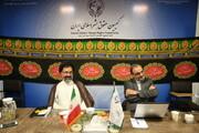 تصاویر/ سلسله نشستهای کمیسیون حقوق بشر اسلامی ویژه محرم و صفر