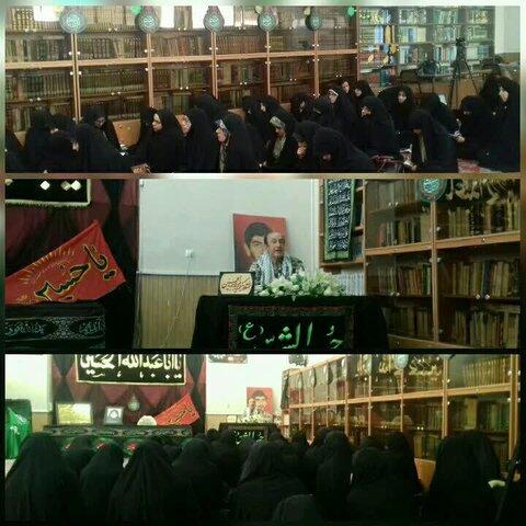 روايتگري-مدرسه علمیه حضرت فاطمه محدثه (سلام الله علیها) اصفهان