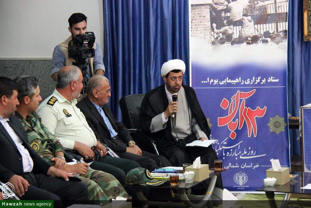 تصاویر/ نشست ستاد گرامیداشت یوم الله ۱۳ آبان خراسان شمالی
