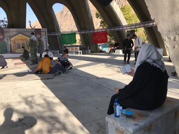 رئیس قوه قضائیه در مقبرةالشهداء کلکچال حضور یافت + عکس