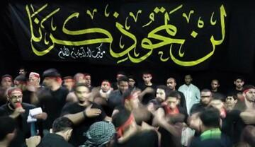 رژیم آل خلیفه یکی از رؤسای هیئت حسینی را بازداشت کرد