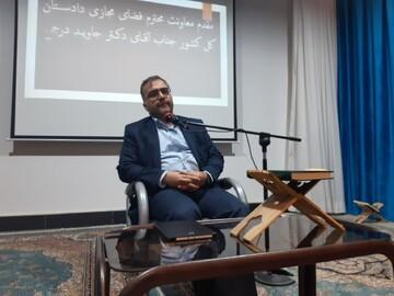 استقلال کشور در فضای مجازی مخدوش است/ صندلی هر مسئول با تقدیم ۷۲ شهید به دست آمده است