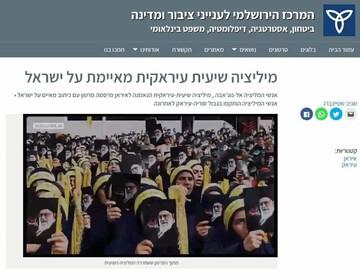نُجَباء در شبکه های اجتماعی، اسرائیل را تهدید میکند