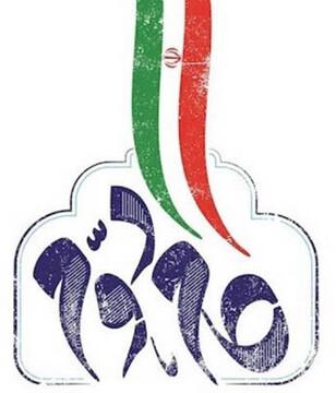 کارگروه «پرسش سال حوزه» در کرمان تشکیل شد