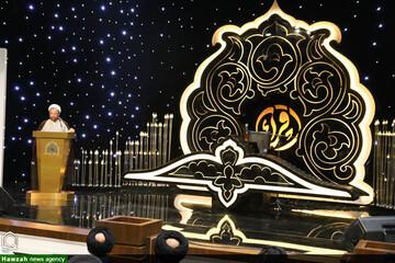 بالصور/ انطلاق فعاليات مسابقات القرآن الكريم في نسختها الثانية والأربيعن بأصفهان