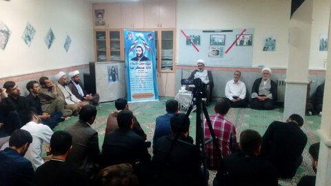 هم اندیشی طلاب و روحانیون بسیجی پایگاه شهید مدنی مدرسه علمیه طالبیه