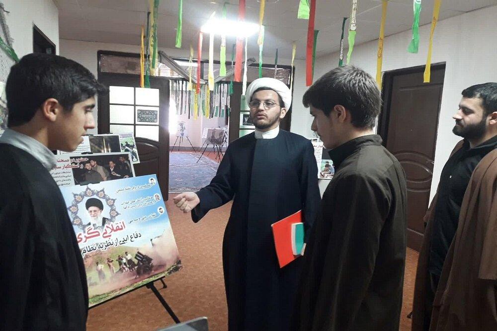 تصاویر/ مراسم شبی با شهدا در مدرسه علمیه باقرالعلوم(ع) سرپل ذهاب