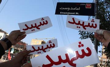 روحانیون کرمان پای کارِ دفاع از ارزش ها/ حذف نام «شهید» کار خائنان است