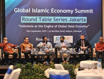 """اندونزی تا سه ماهه سوم 2020 نقشه """"فین تک اسلامی"""" ارائه می دهد"""
