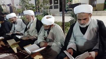 جلسات هفتگی انس با قرآن حوزه علمیه کرمان کلید خورد + عکس