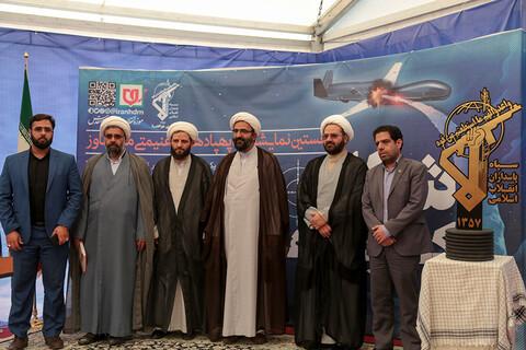 حضور مدیر و معاونین حوزه علمیه تهران در باغ موزه دفاع مقدس