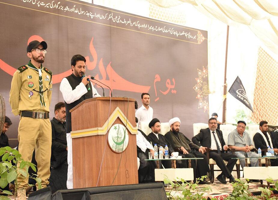 تصاویر/ مراسم یوم الحسین در دانشگاه کراچی