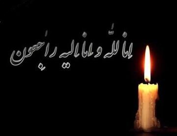 حجت الاسلام مرادی از مبلغان لرستانی درگذشت