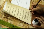 تصاویر/ اولین مسابقه کتابت قرآن کریم در اصفهان