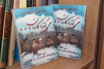 پخش  خاطرات روحانیت در قاب سیمای مرکز قزوین
