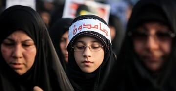 الوفاق بحرین به زنان رئیس جمهور جهان نامه نوشت