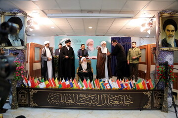 تصاویر/ مراسم آغاز سال تحصیلی جدید موسسه آل البیت در قم